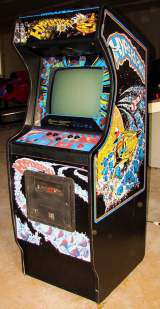 Hyperspace Arcade Video Game