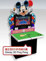 Disney 3D Ping Pong the  Arcade PCB