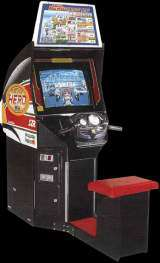 Racing Hero the  Arcade Video Game