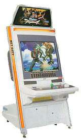 Virtua Fighter 4 [GDS-0012] the  Arcade Video Game