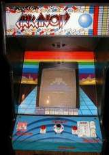 Arkanoid the Arcade Video Game