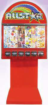 Allstar [6-Column Tattoo Sticker] [Wide model] the Coin-op Vending Machine