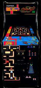 Ms. Pac-Man / Galaga - Class of 1981 the  Arcade Video Game