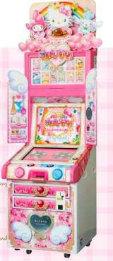 Hello Kitty Mahou no Apron the  Arcade Video Game PCB