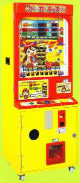 Burger Kids the Coin-op Redemption Game