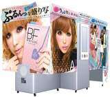 BF manual the Coin-op Photo Booth