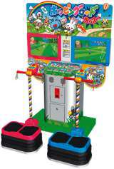 Hopping Kids the  Arcade Video Game PCB