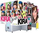 KIRA Girl. the Coin-op Photo Booth