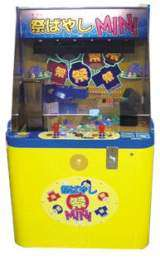Toy Catcher Mini the  Redemption Game