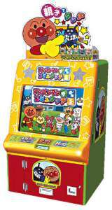 Anpanman Comutouch the  Redemption Game