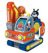 Anpanman no Powerful Shovel the  Kiddie Ride