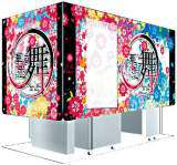 Kana Koi Mai the Coin-op Photo Booth