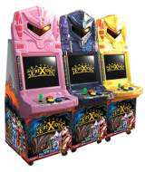 Battle Erexion the Arcade Video Game