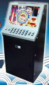 Beer Man [Model MA461JNS] the Slot Machine