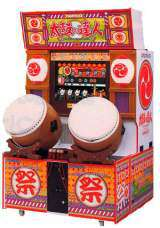 Taiko no Tatsujin the  Arcade Video Game
