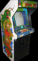 Centipede [Upright model] the Arcade Video game