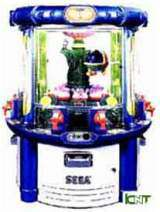 Fantasy Zone the  Redemption Game