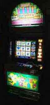 Monkey Bomber the Slot Machine