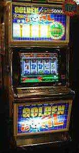 Golden Goal the Slot Machine