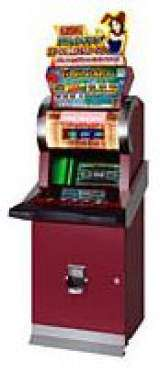 Wild Arrow - Multi Free the  Slot Machine