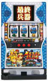 Metal Slug - SV-001 the Pachislot