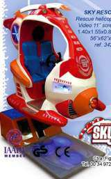 Falgas Sky Rescue the Coin-op Kiddie Ride