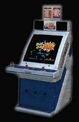 Chiki Chiki Boys [B-Board 89625B-1] the Arcade Video Game