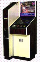 Ultra Quiz the  Arcade Video Game