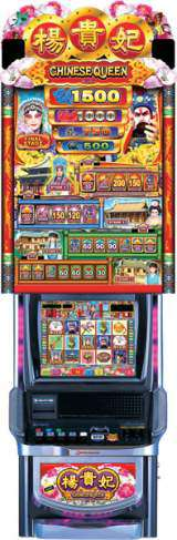 Chinese Queen the  Slot Machine