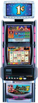 Legend of the Qin Dynasty III the  Slot Machine