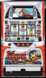 Mach GoGoGo - The Classic Speed Racer II the  Pachislot