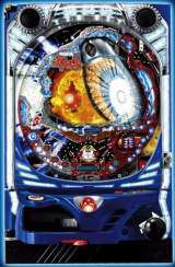 CR Yamato 3 [FFPM] the  Pachinko