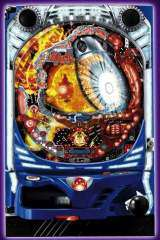 CR Yamato 3 [FFPF] the Pachinko