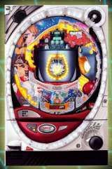 CR Uchuu Senkan Yamato [FPB] the  Pachinko