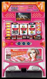 Classic Thunderbirds [Lady Penelope ver.] the  Pachislot