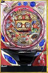 CR Yoshimune the Pachinko