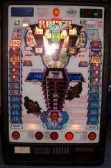 Rotamint Racer Racer the  Slot Machine