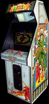 Cloak & Dagger Arcade Video Game