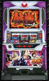 Tekken Pachislot 2nd the  Pachislot