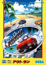 Out Run [Model G-4052] the  Mega Drive Game