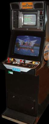 Mega Play the  Arcade System