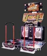 DDRMAX2 Dance Dance Revolution 7thMix [Model GCB20] the  Arcade PCB