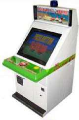Eggs Playing Chicken the Arcade Video Game