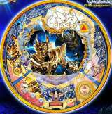 CR Garo Red Requiem [ZZ] the Pachinko