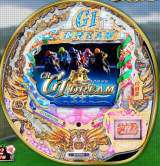 CR GI Dream [SX] the  Pachinko