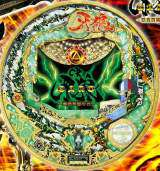 CR Garo - In Ware Shoumetsu no Nichi [ZZ] the  Pachinko