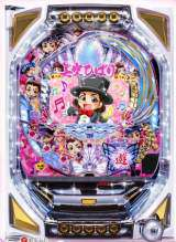 Bikkuri Pachinko Soukai Misora Hibari [Light Edition] the  Pachinko