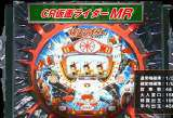 CR Kamen Rider MR the Pachinko