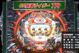 CR Kamen Rider TR the  Pachinko