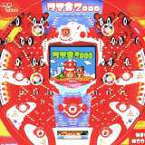 CR Tanu Kichi 2000 J1 the Pachinko